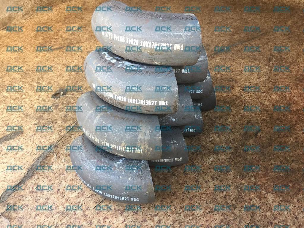 Отводы стальные: гост 17375-2001, размеры.