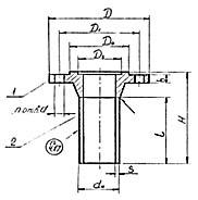 Штуцер для сосудов и аппаратов по АТК 24.218.06-90 (тип 2, исполнение 4)